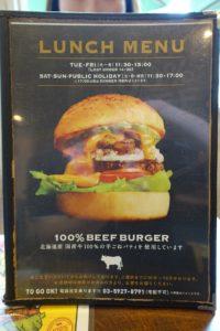 DARCY'S ダーシーズ ハンバーガー 池袋 Hamburger