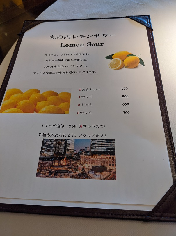 wattle tokyo ワトルトーキョー 東京 ハンバーガー 新丸ビル