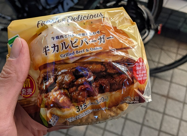 コンビニ ハンバーガー セブンイレブン ローソン ファミマ ヤマザキ カロリー 比較