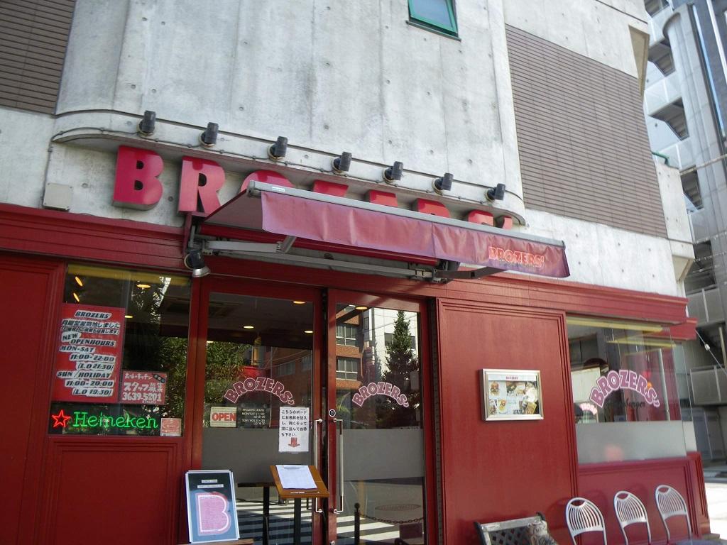 Brozers',ブラザーズ,髙島屋,新富町,人形町,ハンバーガー,ランチ,デリバリー,ディナー,都内,本当においしい,おすすめ,オススメ