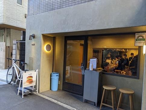 池袋,No.18,hamburger,ハンバーガー,駅近,東京,都内,おすすめ,ディナー,ランチ,デート,美味しい,有名,