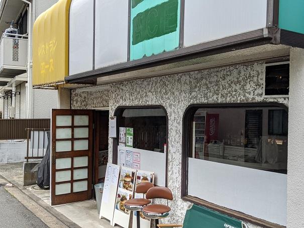 Overcook Burger Bar ,オーバークックバーガーバー,ハンバーガー,オーバークック,新宿,横浜,大口,子安,おいしい,おすすめ,ランチ,ディナー,デート,徒歩,アクセス,営業,